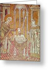 The Baptism Of St. Paul By Ananias, From Scenes From The Life Of St. Paul Mosaic Greeting Card