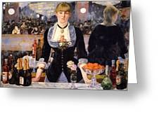 The Bar At The Folies-bergere Greeting Card