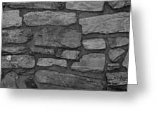 The Battery Wall In Black And White Greeting Card