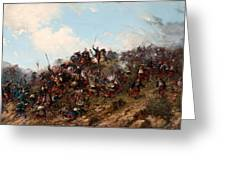 The Battle Of Trevino Greeting Card