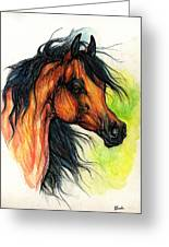 The Bay Arabian Horse 11 Greeting Card