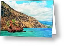 The Bay At Kealakekua Greeting Card