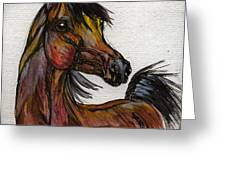 The Bay Horse 1 Greeting Card