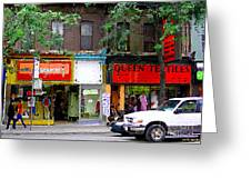 The Beadery Craft Shop  Queen Textiles Fabric Store Downtown Toronto City Scene Paintings Cspandau  Greeting Card
