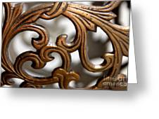 The Beauty Of Brass Scrolls 1 Greeting Card