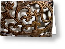 The Beauty Of Brass Scrolls 2 Greeting Card