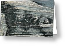 The Beauty Of Rocks Greeting Card