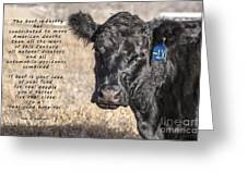 The Beef Industry Greeting Card