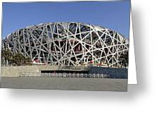 The Beijing National Stadium - Site Of 2008 Olympic Games Greeting Card by Brendan Reals