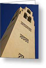 The Bell Tower Greeting Card