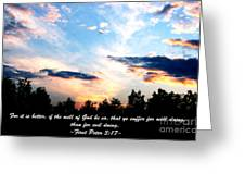 The Bible First Peter Three Seventeen Greeting Card