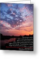 The Bible Matthew 4 Greeting Card