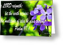 The Bible Psalms 97 Greeting Card