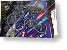 The Bicycle Peddler Greeting Card