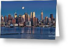 The Big Apple Greeting Card