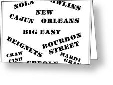 The Big Easy Greeting Card