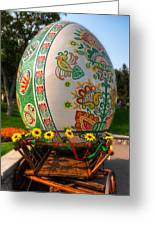 The Big Egg 3 Greeting Card