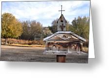 The Birdhouse Kingdom - American Kestrel Greeting Card