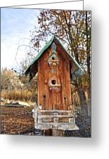 The Birdhouse Kingdom - Spotted Towhee Greeting Card
