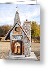 The Birdhouse Kingdom - The American Coot Greeting Card