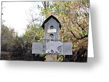 The Birdhouse Kingdom - The Loggerhead Shrike Greeting Card