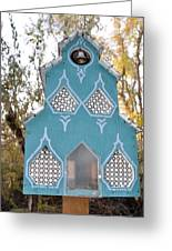 The Birdhouse Kingdom - The Northern Flicker Greeting Card