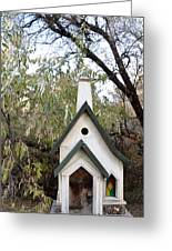 The Birdhouse Kingdom - The Pileated Woodpecker Greeting Card