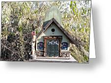 The Birdhouse Kingdom - The Western Tanager Greeting Card