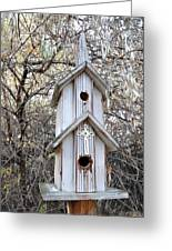 The Birdhouse Kingdom - The Western Wood-pewkk Greeting Card