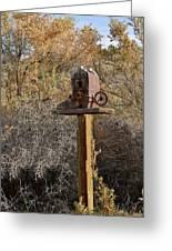 The Birdhouse Kingdom - Cowbird Home Greeting Card