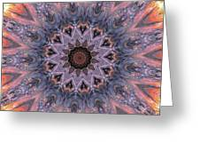 The Birth Of The Sun Greeting Card