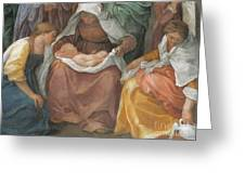 The Birth Of The Virgin Greeting Card