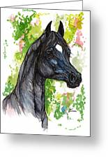 The Black Horse 1 Greeting Card