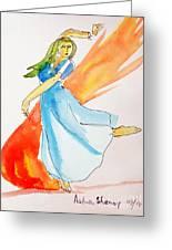 The Blazing Dancer Greeting Card