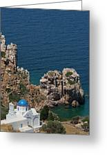 The Blue Domed Church At The Water S Greeting Card