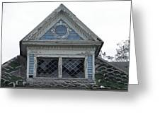 The Blue Gable Greeting Card