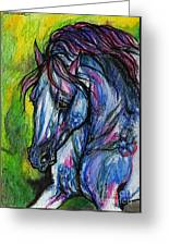 The Blue Horse On Green Background Greeting Card