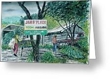 The Blue Mountains Of Jamaica Greeting Card