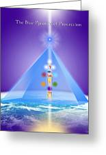 The Blue Pyramid Of Protection Greeting Card
