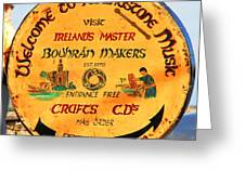 The Bodhran Makers Greeting Card