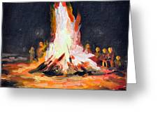 The Bonfire Greeting Card