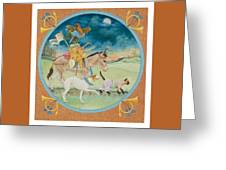 The Bremen Town Musicians Greeting Card