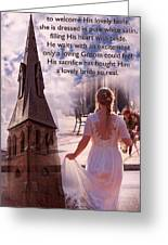 The Bride Of Christ Poem By Kathy Clark Greeting Card