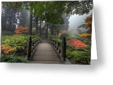 The Bridge In Japanese Garden Greeting Card