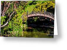 The Bridge In The Japanese Garden Greeting Card