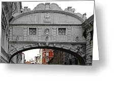 The Bridge Of Sighs Greeting Card by Bishopston Fine Art