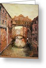 The Bridge Of Sighs Venice Italy Greeting Card