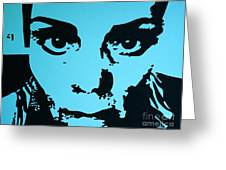 The Brooding Woman 2 Greeting Card