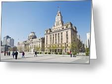 The Bund In Shanghai China Greeting Card