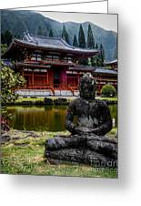 The Byodo-in Temple 1 Greeting Card